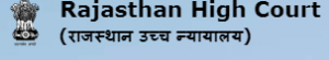 Rajasthan High Court Recruitment logo-303x56